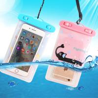 防水袋 简约卡通手机漂流游泳手机袋相机外卖挂脖防尘密封触屏透明防水套