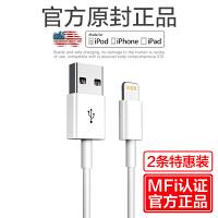 �O果����原�b正品iPhone11快充6s器�m用手�CiPad加�LiPhone7充��8Plus官配X平板xs短P�_�2米