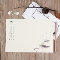 善书者Stationery 中国风信纸/帆船 XZ-122 创意水墨国画中国古风信笺唯美甜美浪漫时间记录手账纸爱情表白