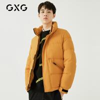GXG男�b 冬季�S色白���q加厚潮流翻�I�p薄男士短款羽�q服