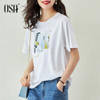 【2件1.5折价:99元】OSA欧莎白色印花正肩T恤女士夏季短袖薄款体恤2021年新款针织宽松上衣