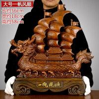 一帆风顺船帆船摆件工艺品家居客厅老板办公室桌装饰开业礼品