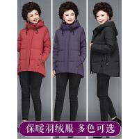 新年特惠中老年羽绒服女2019新款中年女冬装外套40岁50洋气妈妈小短款 3570紫灰色A(2xl 3xl 预售五天发