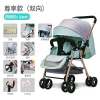 婴儿推车轻便折叠可坐可躺超轻小儿童宝宝小孩手推车夏便携式bb车