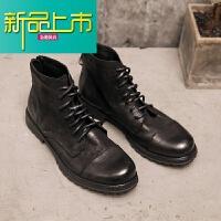 新品上市日系真皮复古男靴子潮流打蜡做旧马丁靴男士高帮机车皮靴个性男鞋 黑色