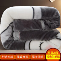 珊瑚绒毯子冬季加厚法兰绒毛毯学生单人宿舍保暖被子冬用床单双层k 双层加厚200x230cm 约9斤