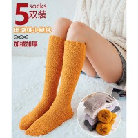 月子长筒厚袜子秋冬季女士中筒珊瑚绒孕妇产后睡眠加绒地板小腿袜
