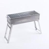 碳烤炉折叠烧烤架子木炭烤肉BBQ礼品便携木炭烧烤炉折叠野外烧烤炉架子 62*23*45cm蜂窝炭网
