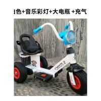 儿童电动三轮车摩托车小孩电动遥控玩具车男女宝宝电瓶车可坐宝宝ZQ140