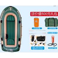 户外水上运动四人钓鱼船实用|皮划艇|橡皮艇大空间充气船