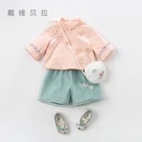 davebella戴维贝拉2020春季新款女童套装宝宝国风两件套DBJ12884