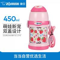 象印保温杯儿童水杯带吸管两用宝宝杯幼儿园学生水壶便携卡通ZT45 粉色
