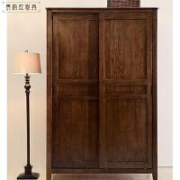 美式 全实木家具 两门推拉衣柜 衣柜 储物柜 2门