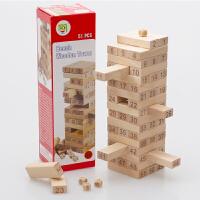 51片榉木原木色叠叠乐数字叠叠高层层叠抽积木儿童益智力玩具