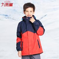 儿童三合一冲锋衣春装男童户外运动外套中大童可拆卸抓绒内胆童装
