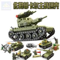 兼容乐高拼装积木野战部队4合1佐勒菲卡尔主战坦克军事系列模型立体组装儿童玩具6-14岁 野战部队84055四款(627