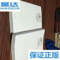 [二手旧书9成新]《平凡的世界》二 三 /路遥 北京十月文艺出版社