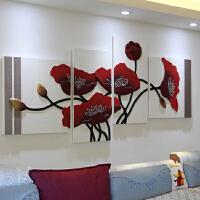 沙发背景墙装饰画客厅无框画家居装饰品壁画卧室装饰挂画3D浮雕画 上墙尺寸:70*170cm 25mm厚板+10mm