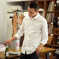 【2件2.5折价129元】唐狮冬新款白衬衫男韩版长袖修身商务休闲青少年帅气百搭