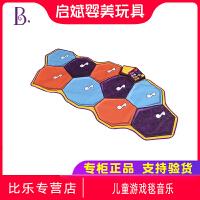 比乐B.Toys儿童游戏毯音乐砖跳舞垫婴儿玩具宝宝早教健身毯