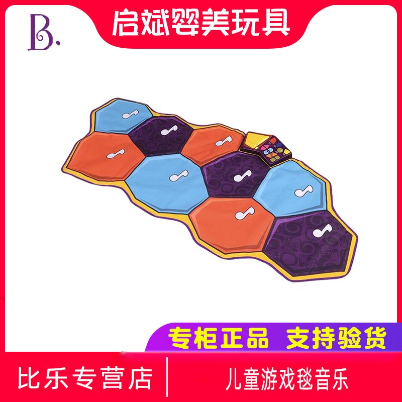 比乐B.Toys儿童游戏毯音乐砖跳舞垫婴儿玩具宝宝早教健身毯 舞动音乐 软软可折叠