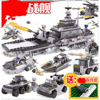 积木玩具益智拼装玩具航母军事拼 装积木儿童塑料男孩5-6-10岁以上,全套八盒装 共25种造型 八款可合体
