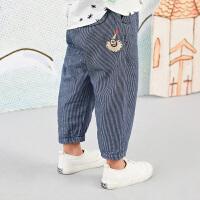【秒杀价:135元】马拉丁童装男小童裤子春装2020新款休闲哈伦裤儿童裤子牛仔裤