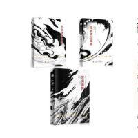 野�U新娘+�\�⒄咝∫骨�+黑色恐�种�路 全三�� �乙赏评硇≌f系列 故事����部 上海文�出版社