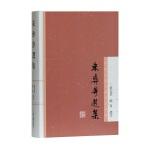 朱彝尊选集(中国古典银河至尊游戏官网名家选集)
