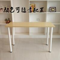 简易电脑桌台式培训桌简约书桌办公桌子餐桌椅组合可定制
