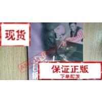 【旧书二手书9成新】爵士钢琴入门:布鲁斯篇 上海音乐出版社9787806676899