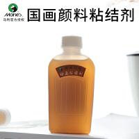 马利国画颜料绘画粘结剂瓶装正品专业中国画颜料稀释剂媒介剂