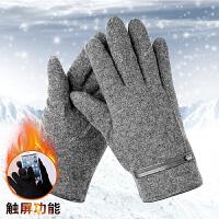 羊毛手套男冬加厚加绒保暖百搭潮保暖开车触屏手套防寒摩托车