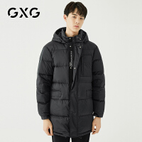GXG男�b 冬季男士黑色�B帽加厚白���q�n版中�L款羽�q服潮