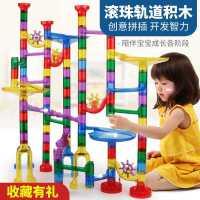 �和�益智�L珠�道��珠�e木玩具管道式滑道大�w粒水管拼�b智力�幽X