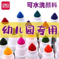得力儿童水彩笔套装幼儿园安全无毒可水洗宝宝画画笔24色涂色小学生彩色笔粗杆锥头彩笔12色绘画美术用品36色