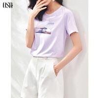 【3折折后价:123元 叠券更优惠】OSA欧莎紫色印花冰丝T恤短袖女士薄款体恤衣服2021年新款夏季修身上衣