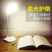 台灯USB可充电夹子式LED小迷你护眼书桌卧室床头大学生宿舍保视力
