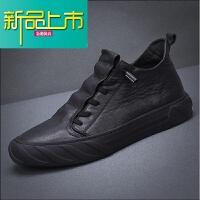 新品上市18秋冬季新款男鞋真皮休闲鞋软底板鞋加绒棉鞋男士皮鞋潮鞋