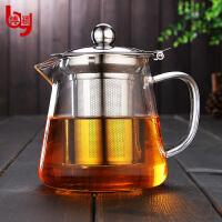 玻璃茶壶套装泡茶壶耐高温飘逸杯泡茶杯不锈钢过滤茶具耐热冲茶器