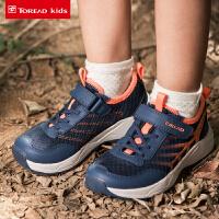 【2.5折价:93元】探路者儿童童装 春夏新款户外男童透气舒适徒步鞋运动鞋QFAG85015