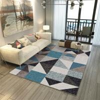 北欧地毯客厅茶几毯地垫现代简约几何地毯家用欧式风格ins定做k