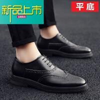 新品上市潮牌小皮鞋男韩版潮流百搭英伦真皮内增高男鞋子冬季休闲鞋