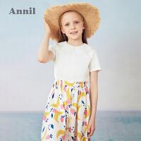 【2件4折价:79.6】安奈儿童装女童T恤短袖2021夏新款9岁洋气网纱娃娃领女孩上衣薄款