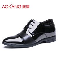 奥康(AOKANG)男鞋商务德比鞋(正装皮鞋)男真皮内增高6cm休闲鞋英伦尖头鞋子