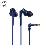 Audio Technica/铁三角 ATH-CKS550X 入耳式重低音手机音乐耳机