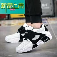 新品上市春季运动鞋男士板鞋学生休闲气垫男鞋子韩版百搭增高跑步百搭潮鞋