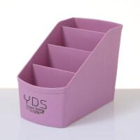 桌面收纳盒创意化妆品整理盒手机遥控器收纳盒塑料盒抖音 8008四格收纳盒 紫色