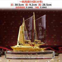 办公室水晶工艺品毕业礼物纪念开业商务礼品定制一帆风顺帆船摆件