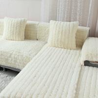 秋冬防滑米白色长毛毛绒真皮沙发垫坐垫布艺全盖沙发套沙发巾定做-p定制